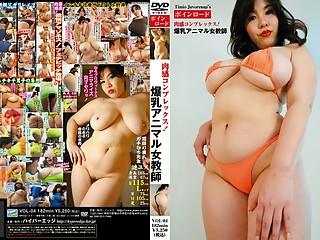 Sazanami Yume in Nikkan Complex! Animal Big Tits Female Teacher